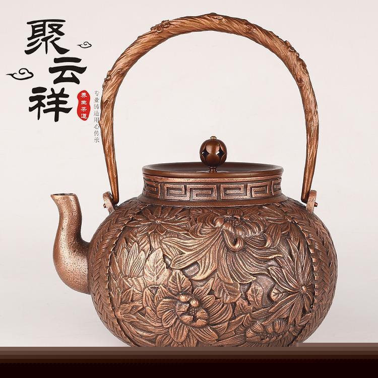 聚云祥脫蠟鑄銅壺紫銅鑄造大號加厚銅泡茶壺燒水壺煮茶壺日式茶具