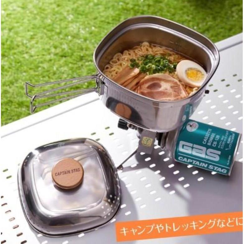 CAPTAIN STAG 鹿牌 日本製 露營 煮麵 瀝水泡麵鍋 燕三條 攜帶 不鏽鋼 方形鍋  UH-4202
