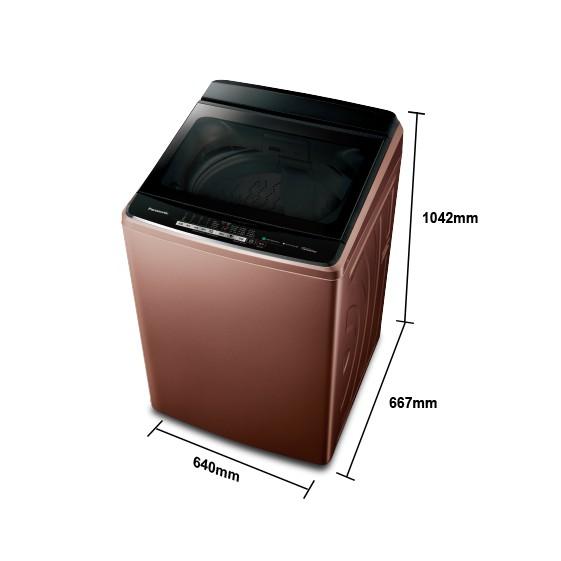 Panasonic國際牌/變頻溫水直立式洗衣機/洗脫17KG/NA-V170GB-T(晶燦棕T)(免運含基本安裝)