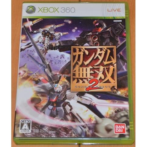 Xbox360 鋼彈無雙2 日版