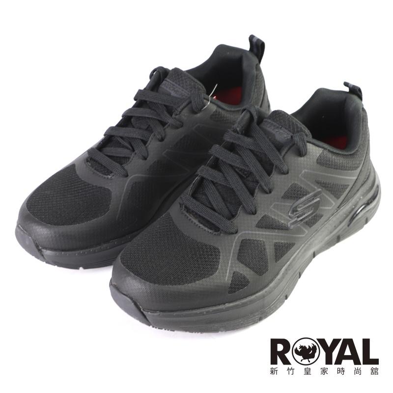 Skechers 黑色 寬楦頭 防滑 防油 工作鞋 男款 NO.B2151【新竹皇家 200025W-BLK】