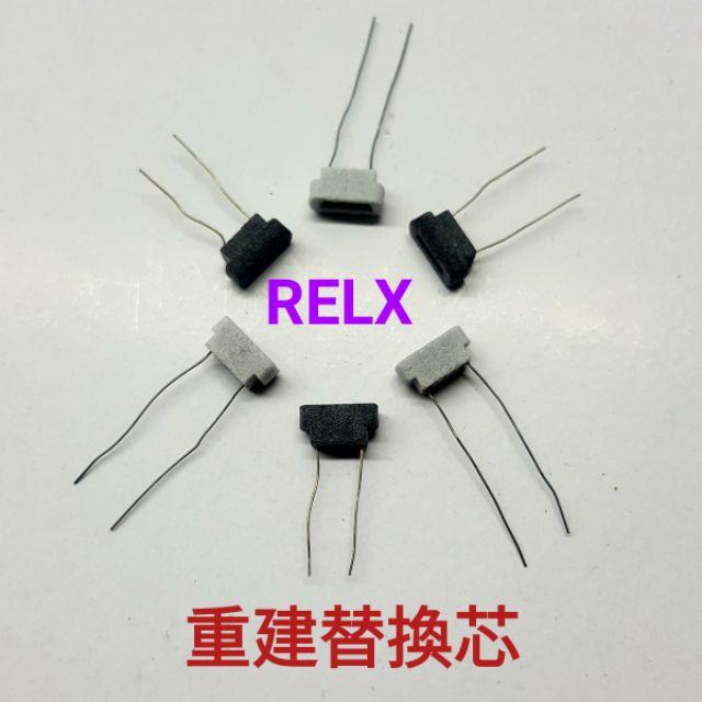 重建陶瓷芯 T型高分子陶瓷芯RELX 悅刻SP2