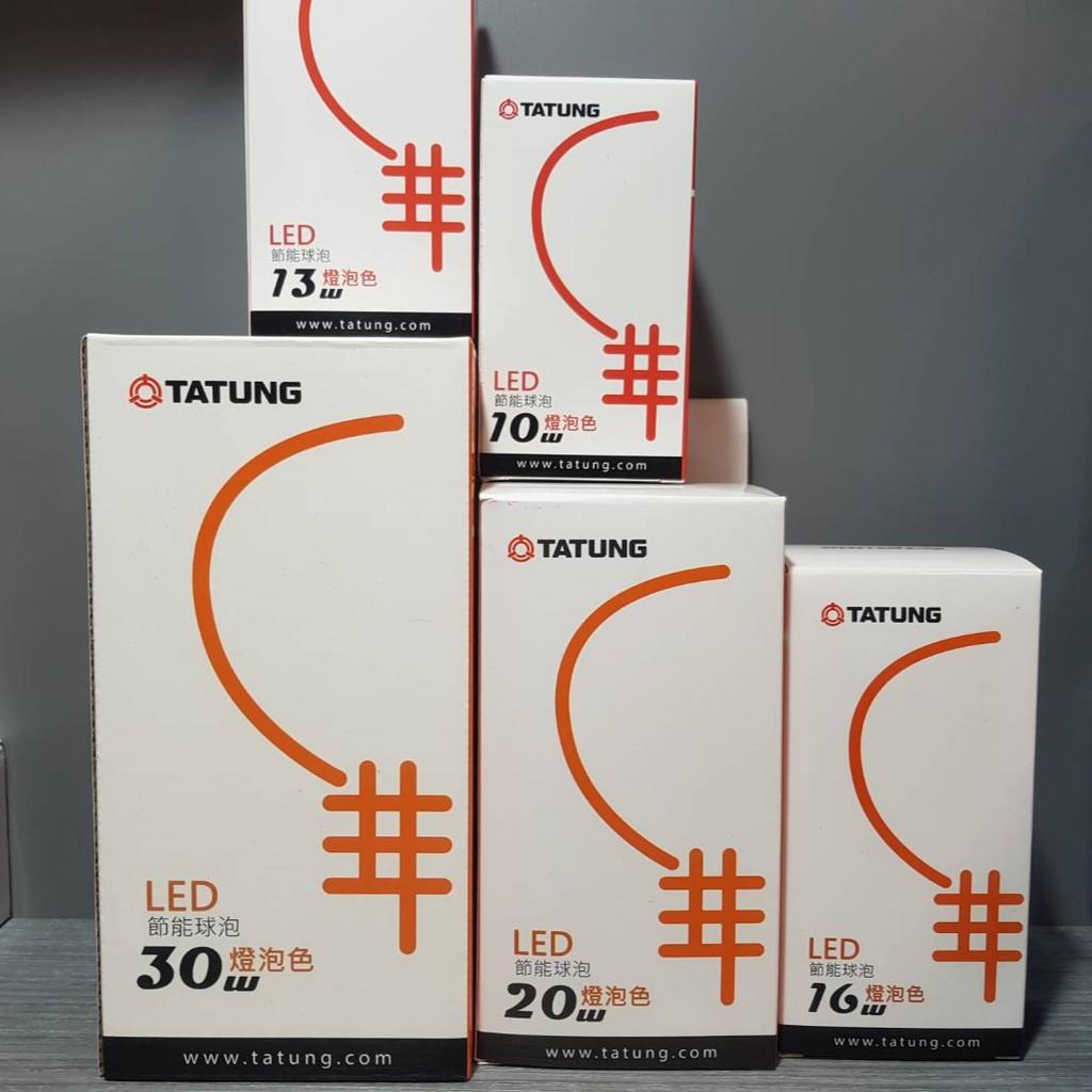 (U LIGHT) 保固一年 大同 LED 燈泡 3W 5W 10W 13W 16W 20W 黃光 白光 E27