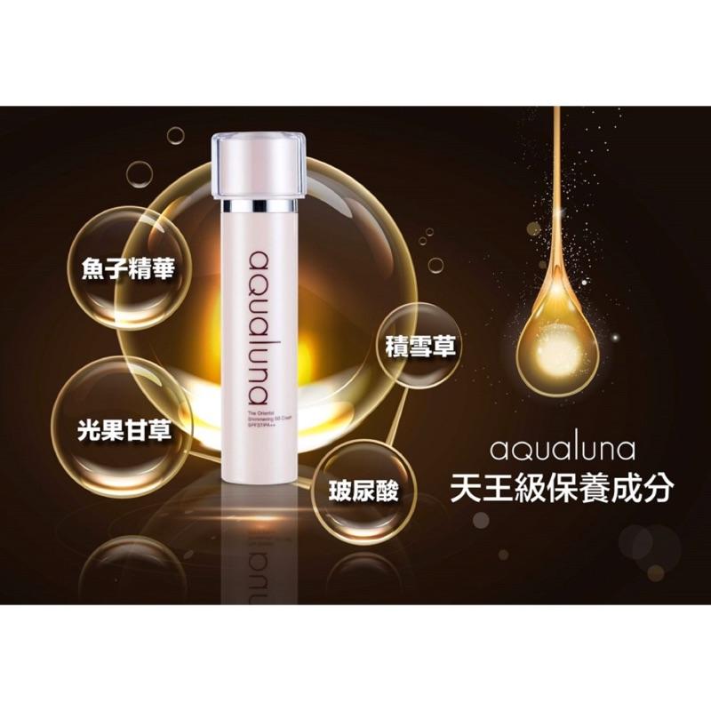 aqualuna超完美特潤晶璨粉底霜-升級版 韓國第三代蜜光肌美麗霜