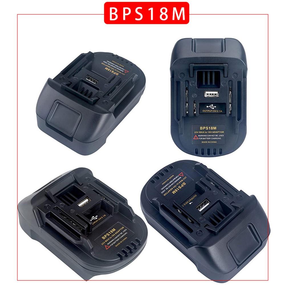 便攜式 BPS18M / DM18M電池轉換器 適用於 Black&Decker 20V轉Makita 18V