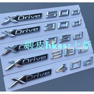 滿199發 原廠BMW寶馬XDRIVE35d 28d 30d 40d 48d 50d葉子板側標車標X1X3X5貼標
