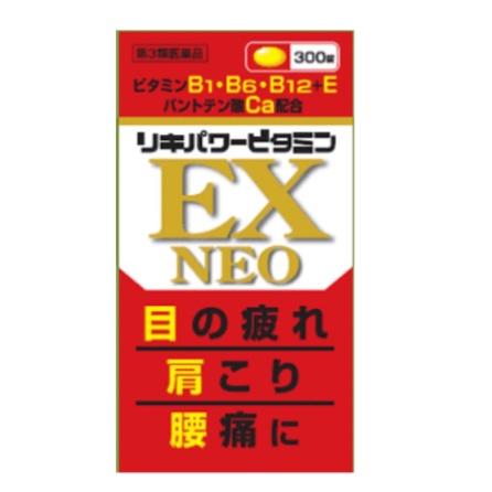 好市多 🔥日本🇯🇵 最熱銷🔥米田合利他命 EX NEO 300錠 期限最新 多件優惠