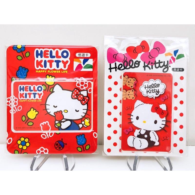 Hello Kitty 花園、蝴蝶結悠遊卡(二卡一組)