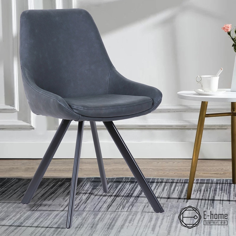 麗茲飛翼造型腳休閒椅-灰色 | 美規設計傢俱