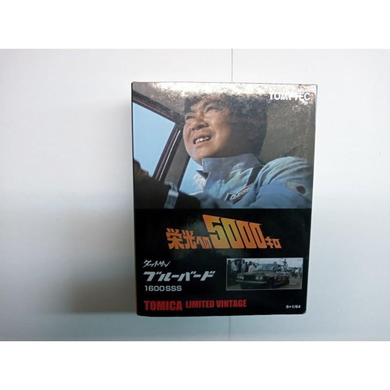 (現貨)Tomica Tomytec TLV 榮光5000 Km 竸速 Datsun Bluebird