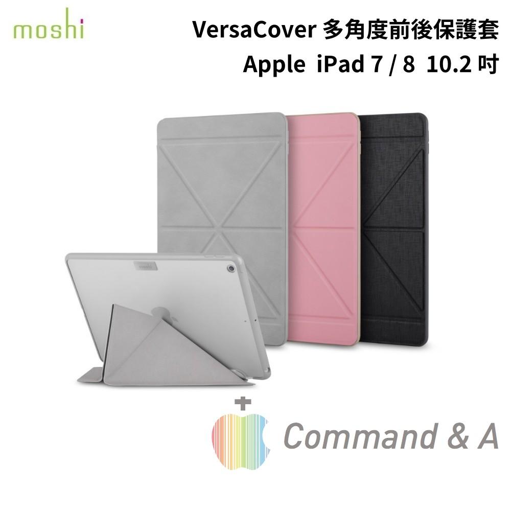 Moshi VersaCover for iPad 7 / 8 10.2 吋 多角度前後保護套 iPad 7 / 8