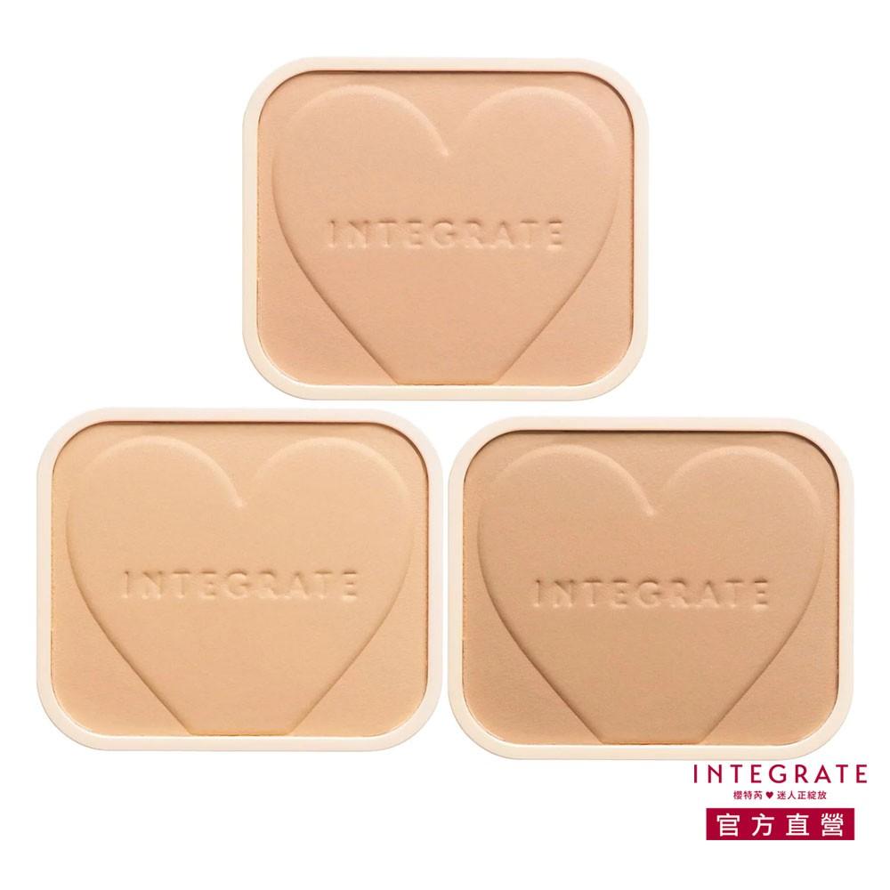 INTEGRATE 櫻特芮 柔焦輕透美肌粉餅n 3色 (不含盒)【watashi+資生堂官方店】