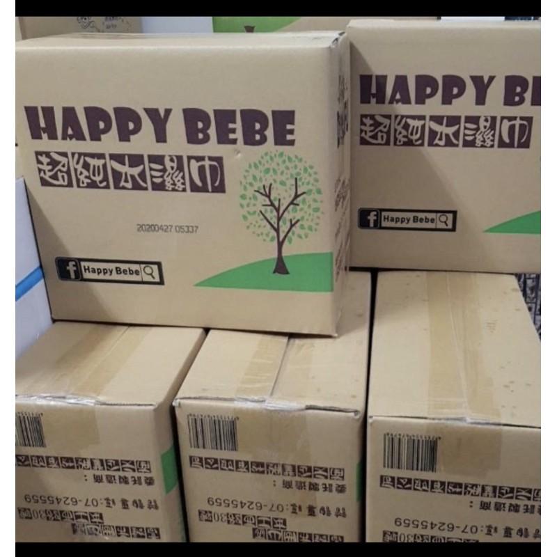HAPPY BEBE超純水/抗菌濕紙巾(15抽/86抽)