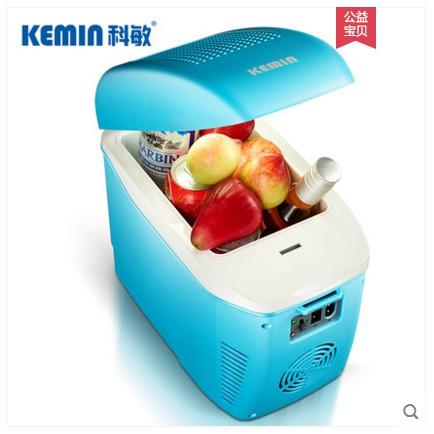 科敏7.5升車載冰箱迷妳小冰箱制冷小型家用便攜式宿舍冷暖冰箱