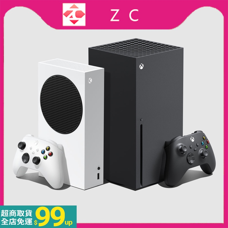 微軟Xbox Series S X主機 XSS XSX ONE 次時代4K游戲機