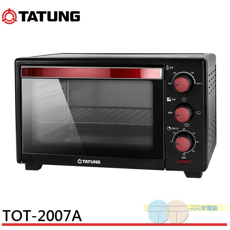 大同 20公升電烤箱 TOT-2007A