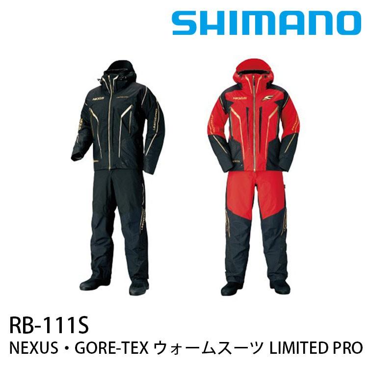 SHIMANO RB-111S GORE-TEX 防寒雨衣  [漁拓釣具][釣魚套裝]