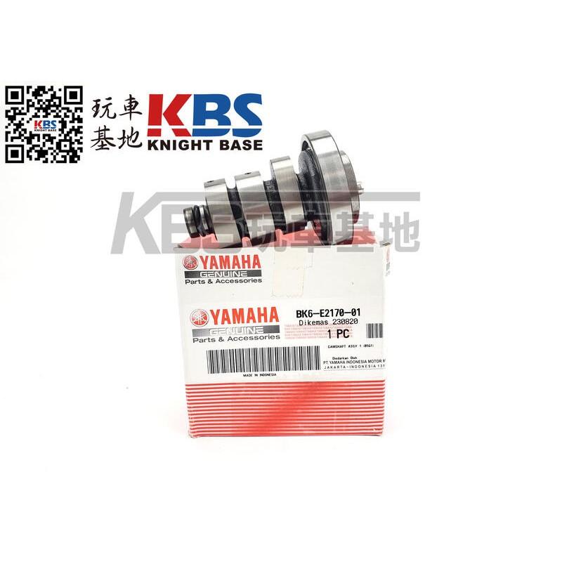 【玩車基地】YAMAHA R15 V3 凸輪軸 BK6-E2170-01 原廠零件