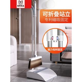 創新磁吸掃把簸箕套裝家用掃帚組合不粘發折疊收納省空間