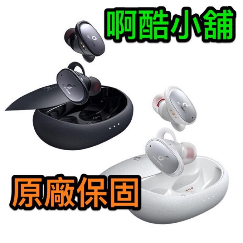 Soundcore 官方現貨 藍牙耳機 單耳 充電盒 Liberty2 Anker Liberty 2 pro air2