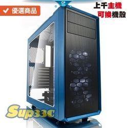 AMD R3 3100【4核 保銳 安耐美 銅霸 500W 銅牌 全日系電容 3 0D1 繪圖 電腦主機 電競主機 電腦