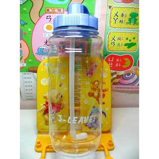2.3公升 3-LEAVES 三葉 雙蓋款 水壺 附吸管 寬口 冷水瓶 冷水壼 運動水壼 運動水瓶 通過SGS 賀寶芙 彰化縣