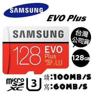 SAMSUNG 三星 EVO Plus U3 microSD 128G 128GB 4K 手機 TF記憶卡 公司貨 臺北市