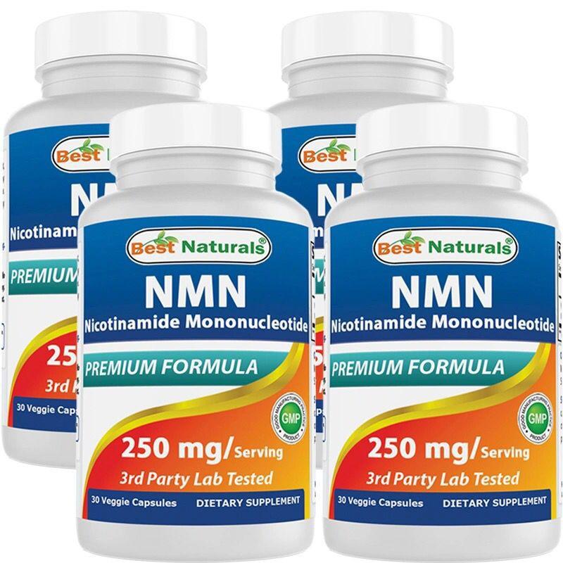 美國進口Best Naturals NMN基因年輕態 β煙酰胺單核苷酸NAD+補充劑