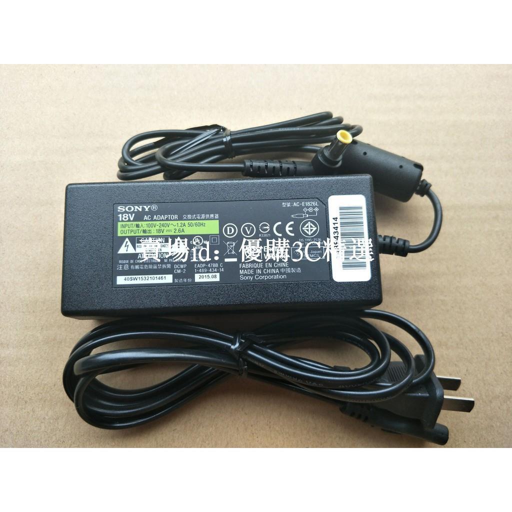 【3C電子】18V原裝sony SRS-X7音箱電源適配器充電器送線SRS-D8 SRS-X77