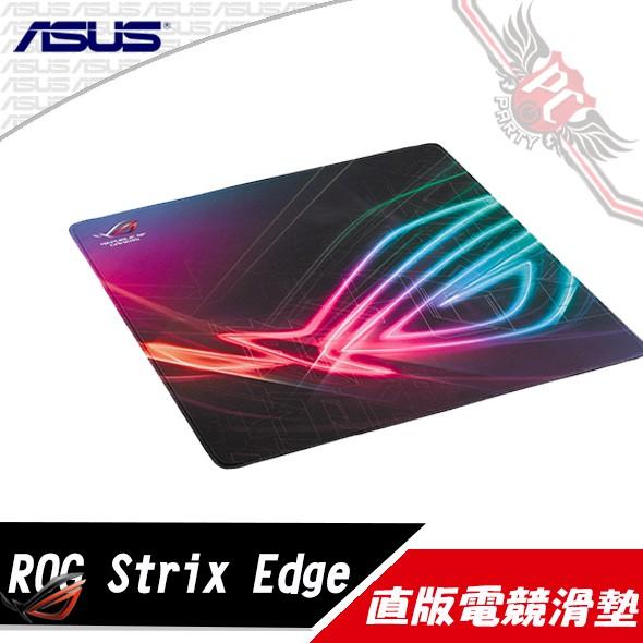 PC PARTY 華碩 ASUS ROG Strix Edge直版電競滑鼠墊