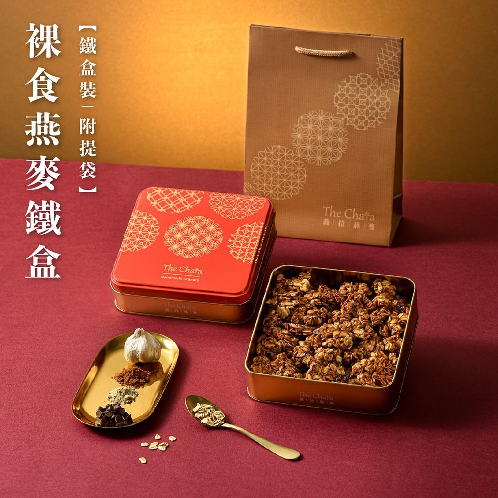 【The Chala】頂級燕麥單盒 (附提袋)