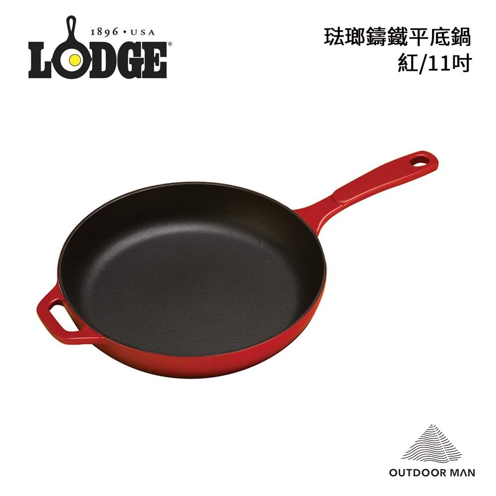 [Lodge] 11 吋琺瑯鑄鐵平底鍋/紅