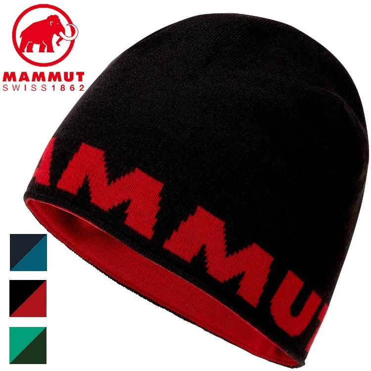 Mammut 長毛象 登山毛帽 Mammut Logo 雙面保暖帽 1191-04891