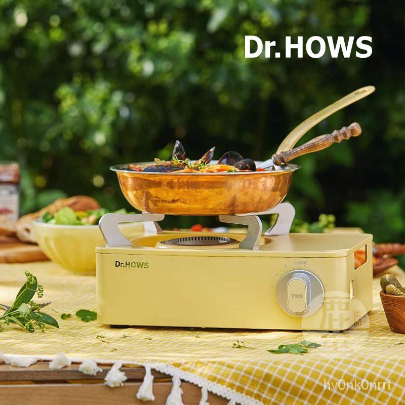 迷你卡式爐韓國進口Dr.HOWS馬卡龍色迷你便攜卡式爐頭野營烤肉戶外野炊爐具 09Kk