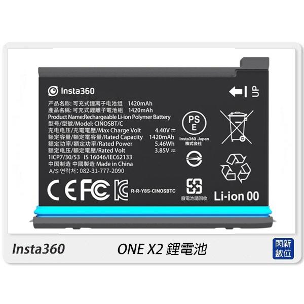 ☆閃新☆Insta360 One X2 專用 原廠電池 鋰電池 電池(OneX2,公司貨)(1420mAh)