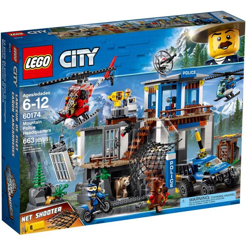 【玩具偵探】(現貨) 公司正版貨 60174 LEGO CITY城鎮系列 山區警察總部