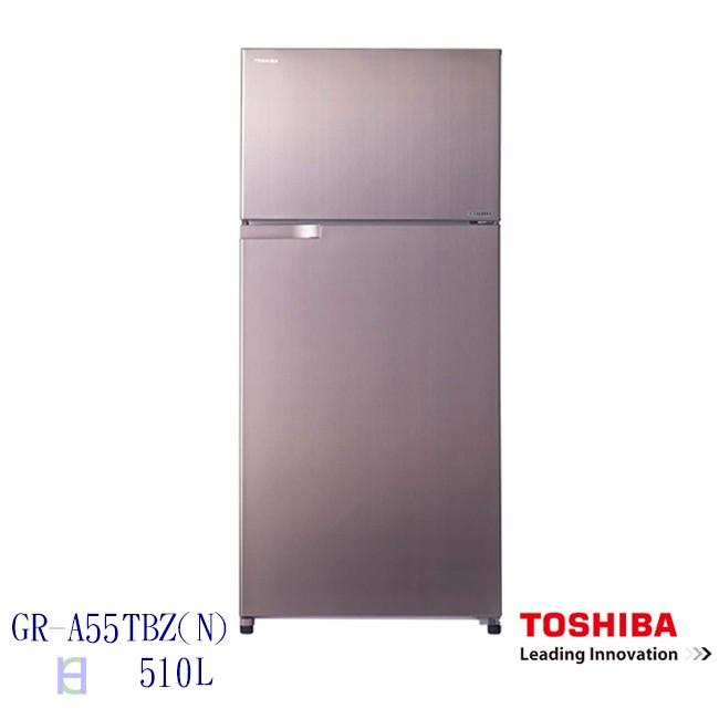 TOSHIBA東芝510公升一級能效香檳金色雙門變頻冰箱GR-A55TBZ(N)