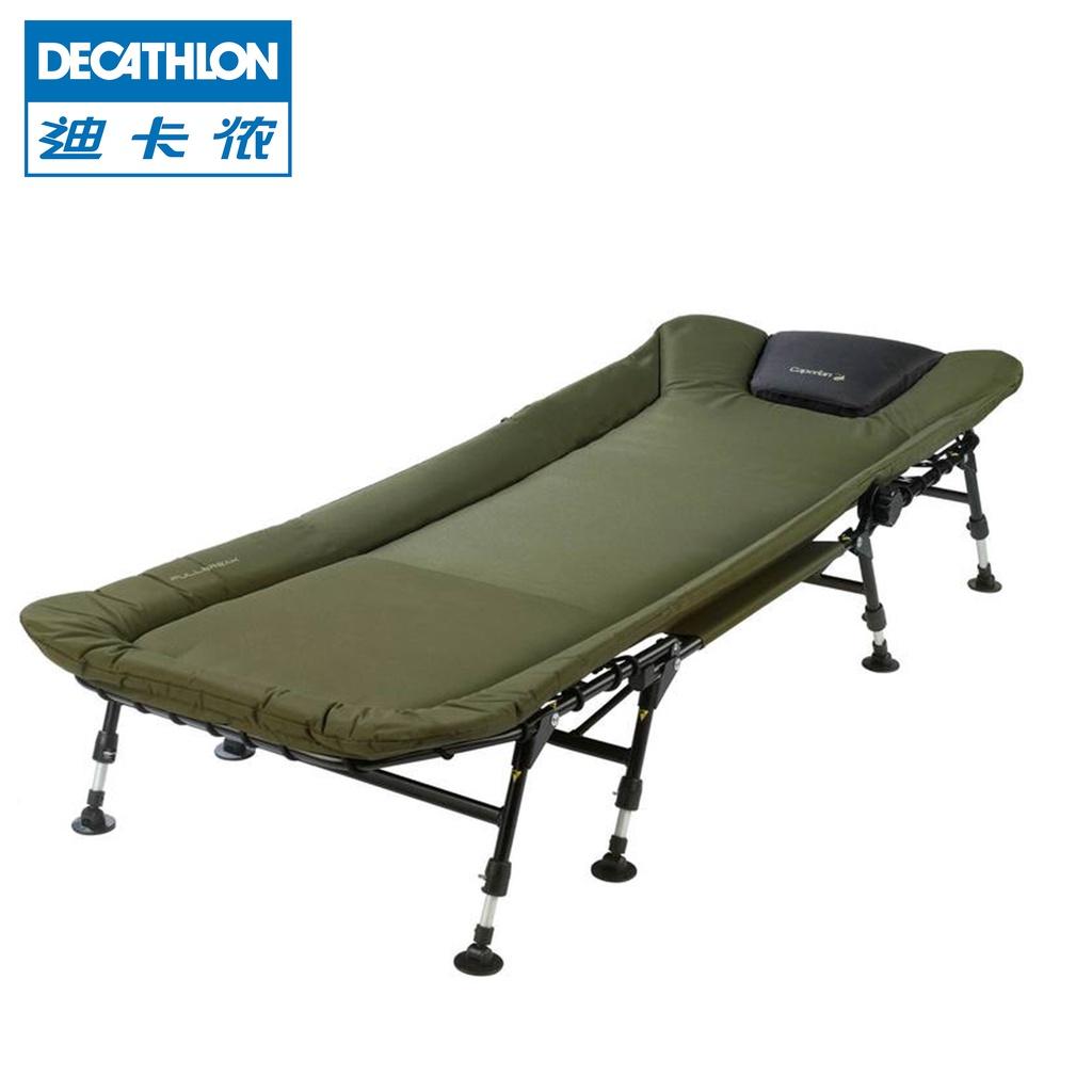 ◇迪卡儂折疊床行軍床戶外躺椅午休床椅露營床椅子折疊OVF