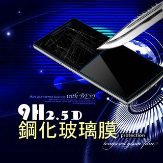 9H鋼化膜保護貼宏基 Iconia Tab8 A1-840FHD/ ACER Iconia Tab10 A3-A30/ 06 彰化縣