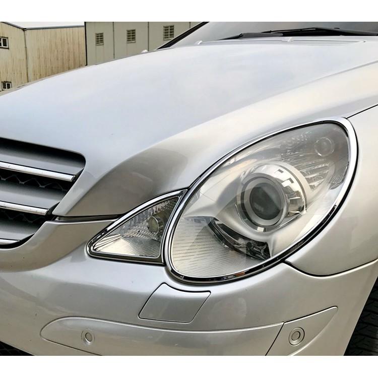 【JR 佳睿精品】06-10 R280 R350 賓士 R W251 改裝 前燈框 大燈框 頭燈框 鍍鉻 配件 BENZ