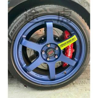 途虎🔥RAYS TE37 TE32 車框貼紙 適用17 18 19吋 海拉風 輪胎貼 輪框貼 鋁圈貼紙 暴龜 低趴族 桃園市