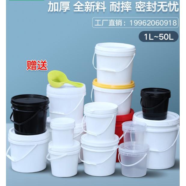 #實用好物#加厚食品級塑膠桶密封桶帶蓋手提水桶透明小桶冰粉水桶醬料商用餐廳食品儲存桶5L