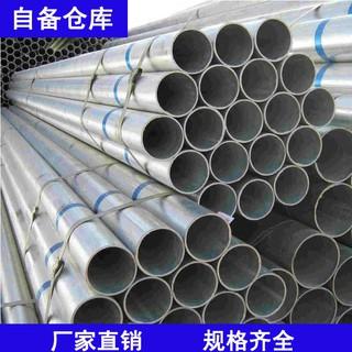 【超值熱賣】鍍鋅管 鋼帶管 鍍鋅圓管 4分管 6分管 1寸管 1.5寸管 2寸管 高雄市