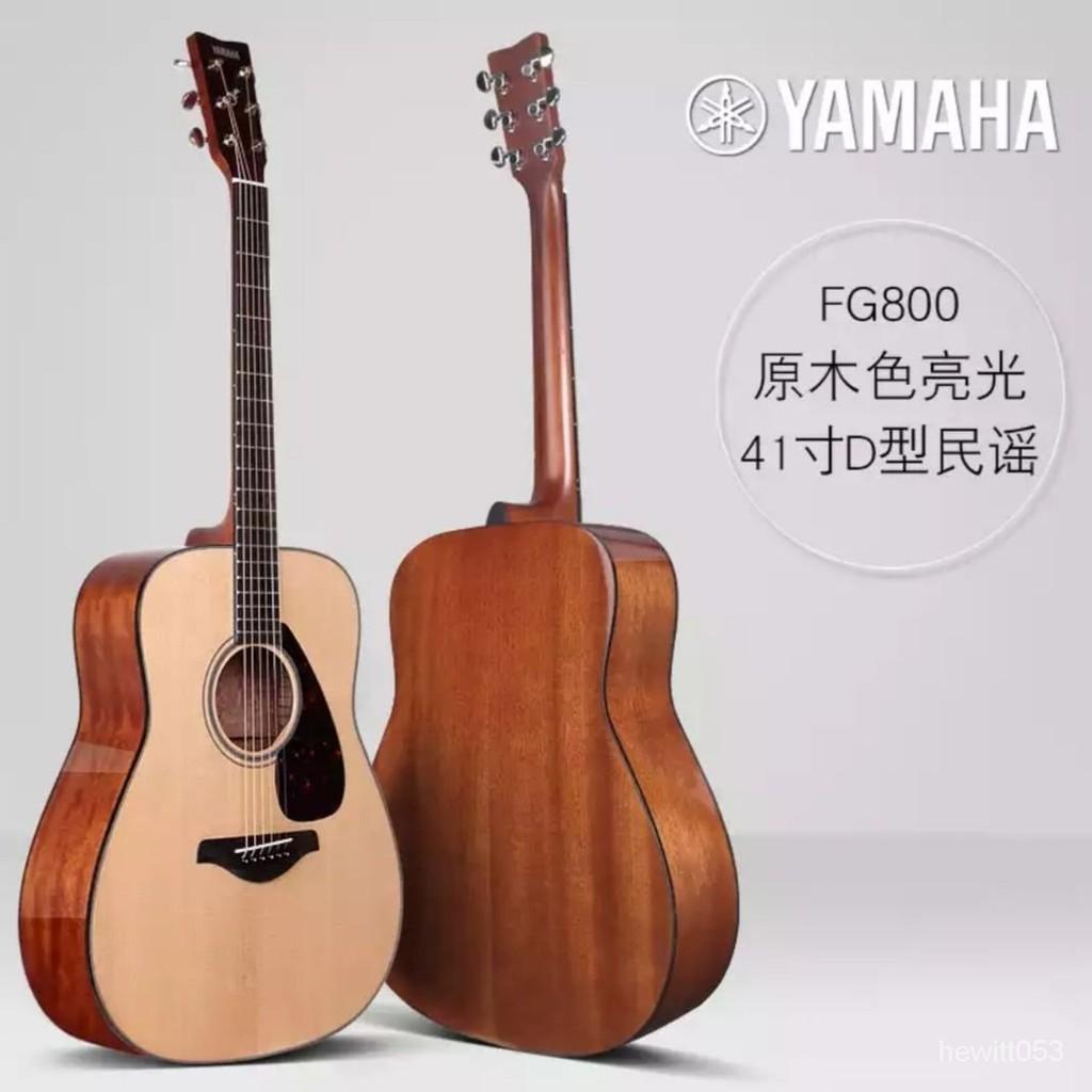 【台灣速發】YAMAHA雅馬哈FG830單板民謠木吉他電箱FG850 FG800 FGX830C入門級現貨發出 k6Xl