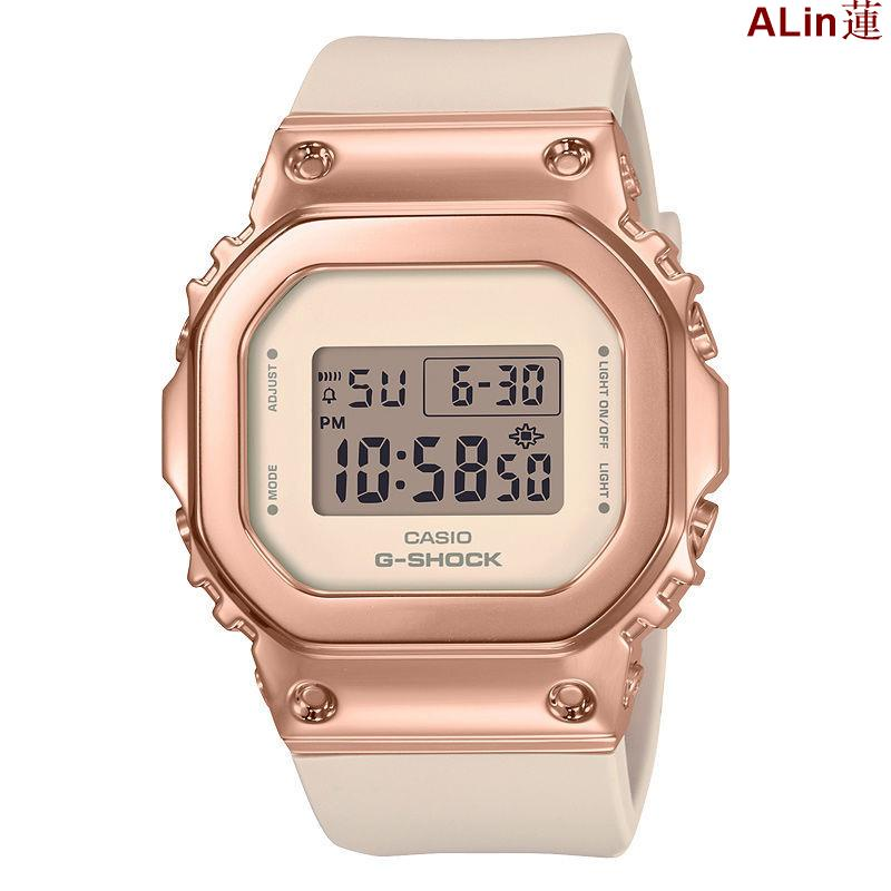 ALin★ Casio 卡西歐 手表 G-SHOCK 金 屬小方塊 防水 電子 學生表 GM-S5600PG-4P
