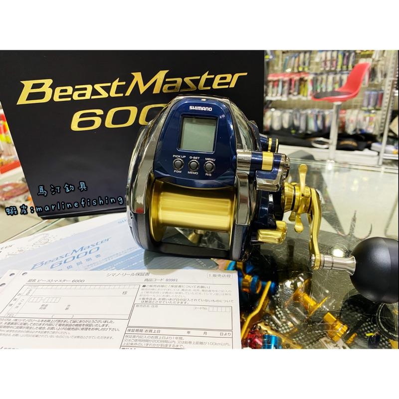 原廠公司貨 SHIMANO BeastMaster6000 / BM6000 電動捲線器