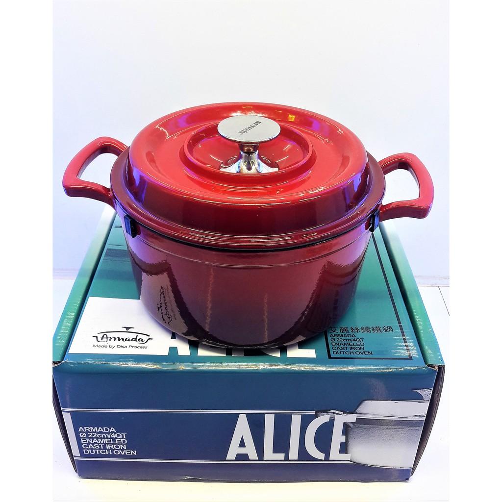 【米歐電器商行】『ARMADA』艾麗絲琺瑯鑄鐵鍋漸層紅22cm《SP-1701 》
