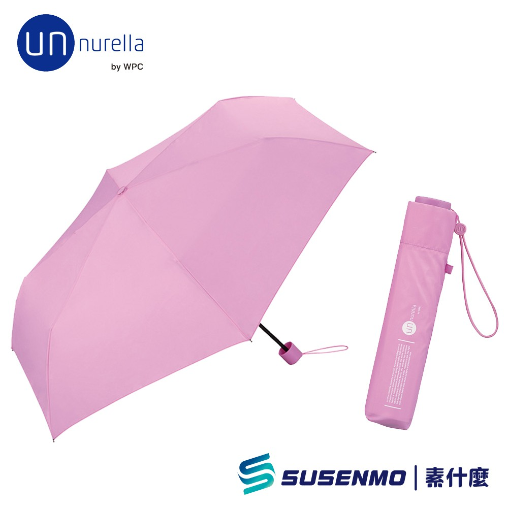 【unnurella】UN-106 日本史上最強不濕傘 瞬間抖落水珠 日本雨傘 遮陽傘 晴雨兩用 (PK 粉紅)