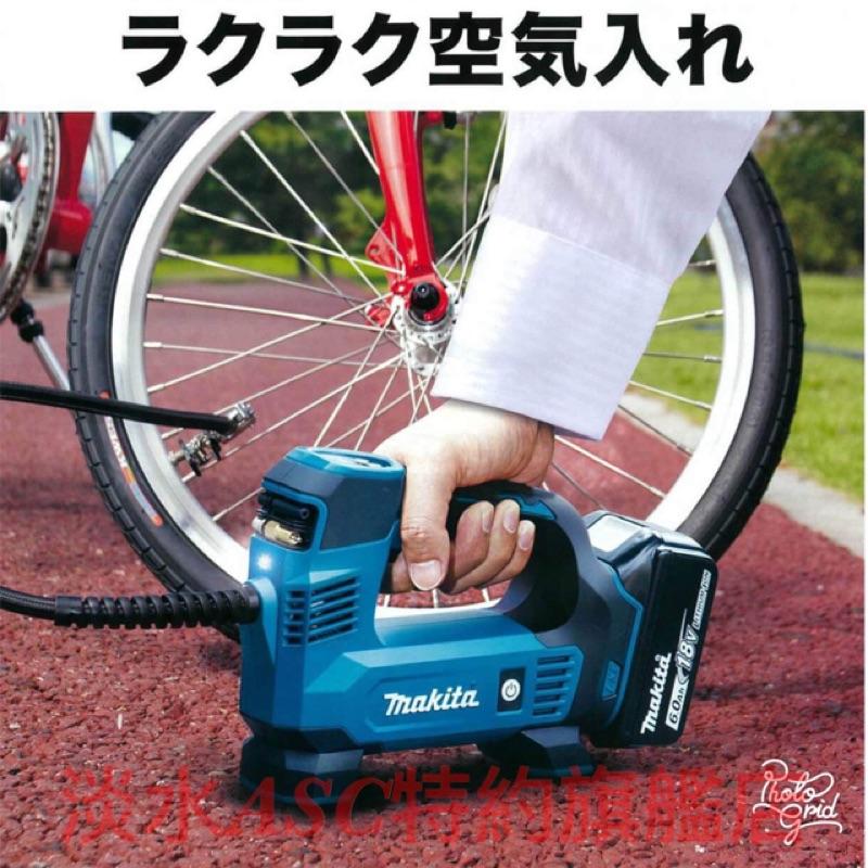 {JSL} Makita 牧田 DMP180 充電式打氣機
