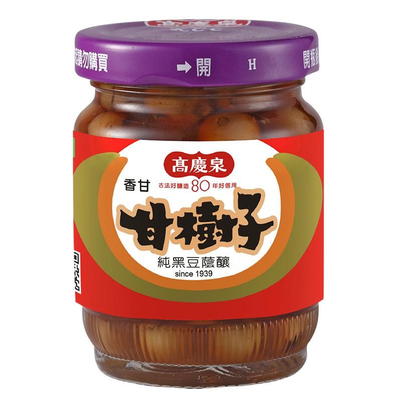 高慶泉 甘樹子-小135g (公司直售)